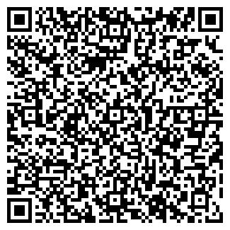 QR-код с контактной информацией организации ооо Глобал