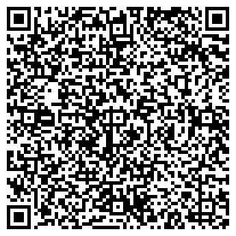 QR-код с контактной информацией организации Ай Жұлдыз Құрылыс, ТОО