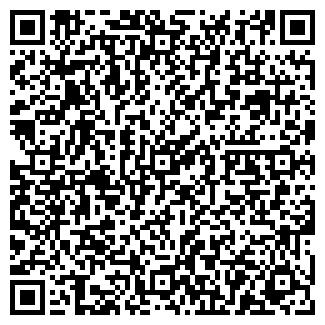 QR-код с контактной информацией организации МОТИВ НС, ТОО