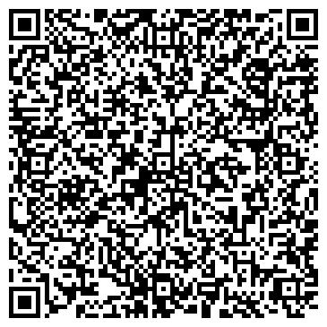 QR-код с контактной информацией организации АА Сауда, ТОО