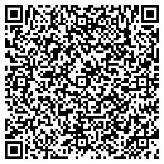 QR-код с контактной информацией организации ООО ЕВРОКЛАССИК