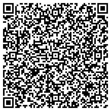 QR-код с контактной информацией организации R.B.Company (Р.Б.Компани), ТОО