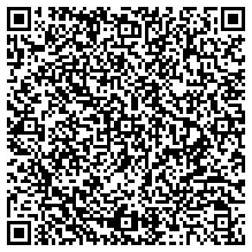 QR-код с контактной информацией организации Кульжабаева, ИП