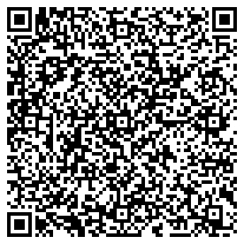 QR-код с контактной информацией организации СтройЭнергоРесурс, ТОО