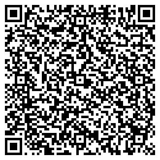 QR-код с контактной информацией организации Казинерт, ТОО
