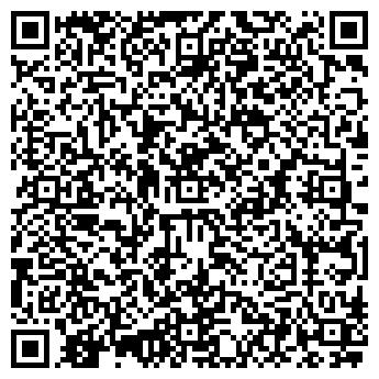 QR-код с контактной информацией организации Amber (Эмбер), ТОО