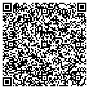 QR-код с контактной информацией организации Интер-сервис, Компания