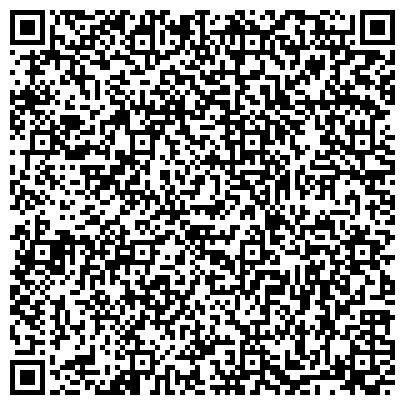 QR-код с контактной информацией организации Бухтарминская цементная компания, АО