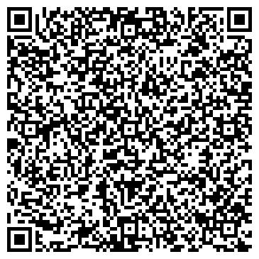 QR-код с контактной информацией организации Промстройтехкомплект, ТОО