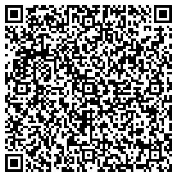 QR-код с контактной информацией организации Асылбаев, ИП