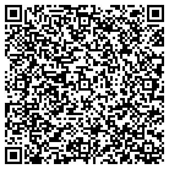 QR-код с контактной информацией организации Бетель Трейдинг, ТОО