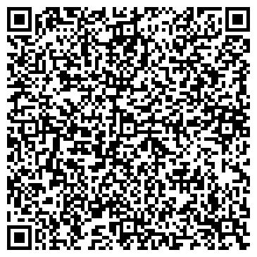 QR-код с контактной информацией организации Стройдеталь, ТОО