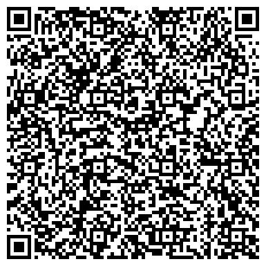 QR-код с контактной информацией организации А.С.А. производственная фирма, ТОО