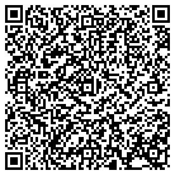 QR-код с контактной информацией организации Альфа маркет Астана, ТОО