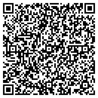 QR-код с контактной информацией организации Инно Тас, ТОО