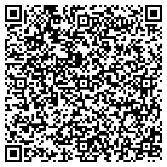 QR-код с контактной информацией организации Сибирские двери ТОО