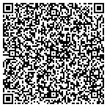 QR-код с контактной информацией организации Парус, компания, ТОО