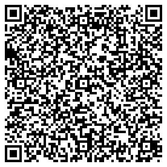 QR-код с контактной информацией организации АНА-Сауда, ТОО
