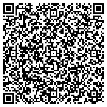 QR-код с контактной информацией организации Отрграф компани, ТОО