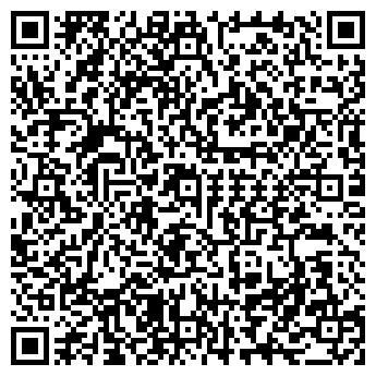 QR-код с контактной информацией организации A-Star Line, ТОО