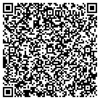 QR-код с контактной информацией организации КлассТас, ТОО
