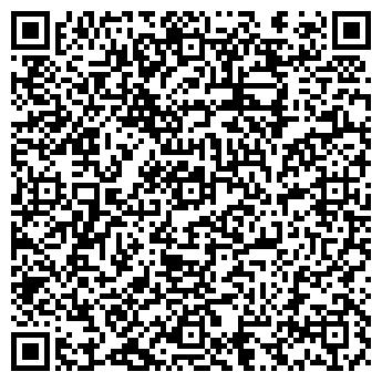 QR-код с контактной информацией организации Меркур Стройпласт, ТОО
