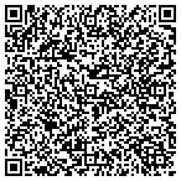 QR-код с контактной информацией организации Tiger Plast, (Тигр Пласт), ТОО