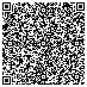 QR-код с контактной информацией организации Line Technology (Лайн Текнолоджи), ТОО