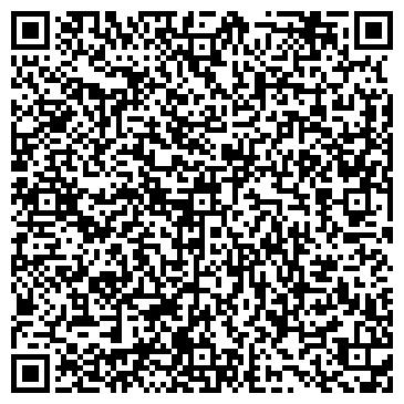 QR-код с контактной информацией организации Lock-market (Лук-маркет), ТОО