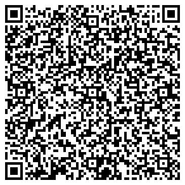 QR-код с контактной информацией организации Kaizer (Кайзер), ТОО