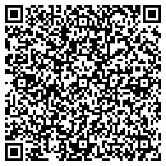 QR-код с контактной информацией организации Самарканулы, ИП