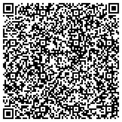 QR-код с контактной информацией организации Реал Пауэр Конструкшион, ТОО