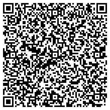 QR-код с контактной информацией организации Столярный Цех Компания Вайма, ТОО