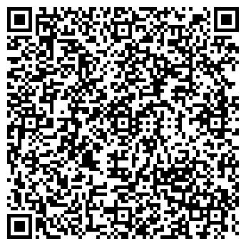 QR-код с контактной информацией организации Анка Строй, ТОО