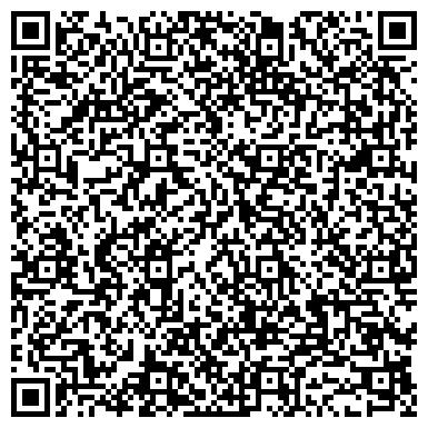 QR-код с контактной информацией организации Topsa (Топса), торгово-производственная фирма, ТОО