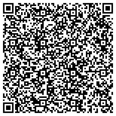 QR-код с контактной информацией организации Актау призма групп, ТОО