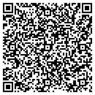 QR-код с контактной информацией организации Экотон +, АО