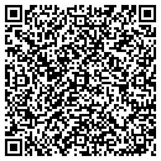 QR-код с контактной информацией организации Ковка, ТОО