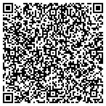 QR-код с контактной информацией организации Батыров Ж.Ж., ИП