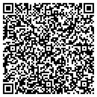 QR-код с контактной информацией организации ТАС, ТОО