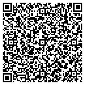 QR-код с контактной информацией организации Дискус, ТОО