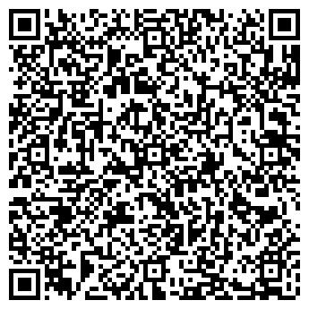 QR-код с контактной информацией организации Асыл Тас и К, ТОО