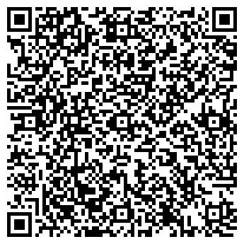 QR-код с контактной информацией организации РТ Холдинг