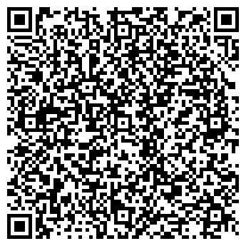 QR-код с контактной информацией организации СтройФорм, ТОО