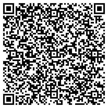 QR-код с контактной информацией организации Автолог Транзит, ТОО