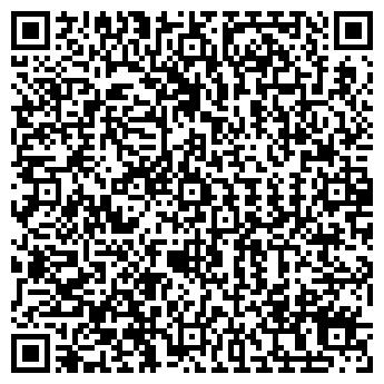 QR-код с контактной информацией организации СтальСнаб, ТОО