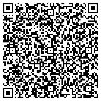 QR-код с контактной информацией организации Стирол, ТОО