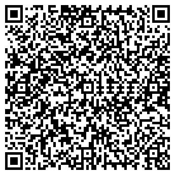 QR-код с контактной информацией организации Алфар, Компания