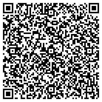 QR-код с контактной информацией организации РСУ-1, ТОО