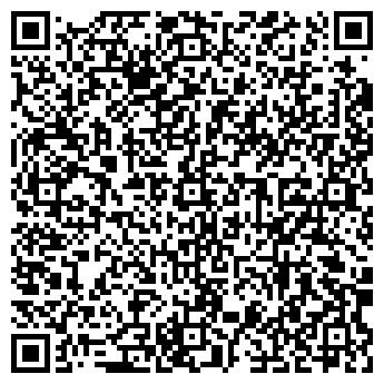 QR-код с контактной информацией организации АСП Столичный проект, ТОО